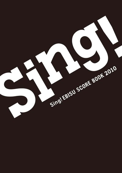 SE-Score-最終-1.jpg