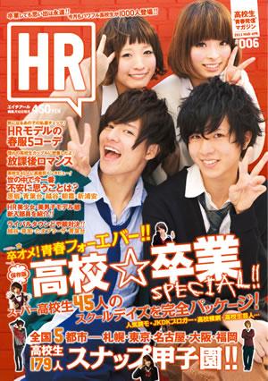 HR04.jpg