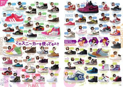 HR8_Sneaker_To.jpg