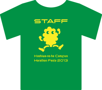 KC-2013-staff.png