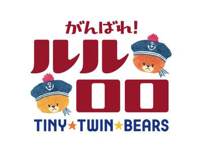 LuLo_Logo_Main.jpg