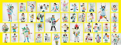 Ashikita_Solar_B5_p6p7_IN.jpg
