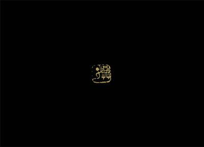 KUTANI-T-last-08.jpg